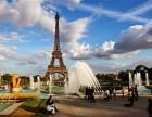 法国旅游代办签证