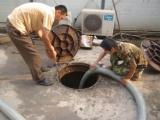 南京建鄴專業街道網井清洗疏通污水管道師傅電話