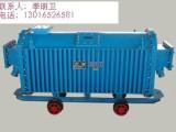 KBSG矿用变压器KS11矿用变压器KSG矿用变压器