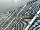 承接空气能冷暖,太阳能热水工程及新风系统