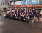 武汉合影 集体照 团体照 毕业照 合影站架台阶架子出租