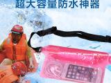超大手机防水腰包杂物袋钱包相机套收纳袋漂