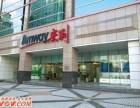 湖北荆州安利店铺具体位置是湖北荆州卖安利产品哪有