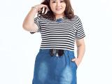2015夏新款大码女装韩版胖mm条纹拼接短袖牛仔连衣裙厂家低价批