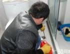 专业水管水龙头 马桶 卫浴洁具 电路 灯具维修安装