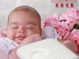 乳胶批 婴儿乳胶枕头宝宝纠偏头扁头部定型