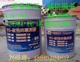 呼和浩特回民区WJ-改性环氧树脂灌浆树脂胶厂家直销
