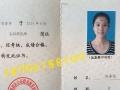 高级催乳师 中国母乳喂养指导与催乳协会会员无痛开奶