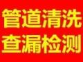 香河专业清洗市政管道