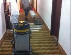 家庭保洁 地毯清洗 瓷砖美缝 来电优惠