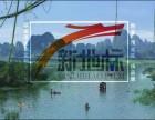 宣传片/广告片/房产动画/微电影等摄制 广西新地标