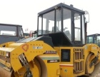 二手双钢轮压路机出售,二手徐工12吨双钢轮压路机价格优惠