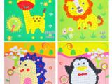 儿童卡通手工创意DIY搓纸画揉纸画幼儿园手工制作材料包
