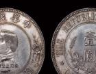 银元铜币现在市场价格怎么样