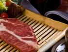 谢记食品进口牛羊肉批发羊肉卷肥牛美肥