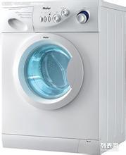 杨浦区圆通快递衣服托运冰箱洗衣机托运18317128875