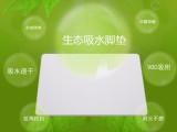深圳易可家蛭石硅藻土吸水脚垫家用浴室防滑垫卫生间吸水地垫