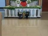上海龙华殡仪馆白事服务电话