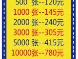 宣传单定做 祥凯印刷 广告宣传单 A4彩色宣传单定制 铜版纸15