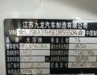 九龙 九龙商务车 2012款 2.4 手动  汽油 快乐之旅4R