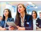 北京IPA国际高级对外汉语教师资格证报考课程培训班+汉语之家