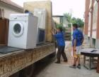 宁波长短途搬家公司 学生搬家 居民搬家 个人搬家