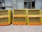 肇庆电梯护栏门,升降机护栏门,井口护栏门厂家直销现货