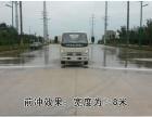 东风5吨洒水车多少钱(不上户)厂家电话