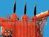 供应节能中频炉变压器