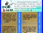 劳联集团济南分公司提供工伤意外险雇工宝企工保