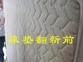 中山床垫翻新