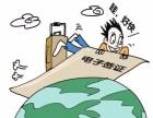 签证该去哪里办理?办理签证需要什么材料?