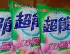 9袋超能,倍净飘香洗衣粉