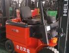 优质四轮二手合力1.5吨电动叉车/前移式堆高叉车现货包邮