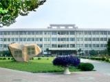 江苏科技大学硕士留学预备项目2020年秋季班招生中