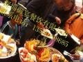 云浮餐饮外烩|大盆菜|围餐|中西式自助餐|烧烤