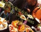 云浮餐饮外烩 大盆菜 围餐 中西式自助餐 烧烤