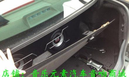 凯美瑞专车专用汽车低音炮音乐元素汽车音响改装高清图片