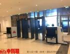 深圳中科联出租安检机租赁X光机出租安检门展会专业服务厂商