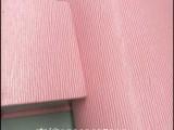 供应150g充皮纸-柳叶纹麦穗纹牙签纹 高档礼品首饰盒包装纸