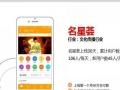 郑州商城小程序 分销小程序开发 八度网络