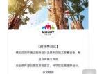 北京奥林匹克公园 萌溪部落俱乐部Moncy Clu