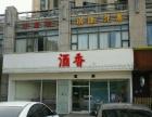 乌山西路 乌山荣域 其他 商业街卖场