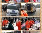 北京上海香港广东湖南浙江四川救护车出租全国重症监护型救护车