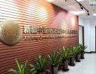 新疆中亚商品交易中心如何开户?