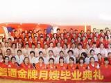 北京密云营养师培训
