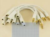 耳机一分二音频转接线 情侣转接线 3.5转3.5 一转二 白色镀