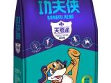 武汉市优质狗粮猫粮批发厂家直供电话