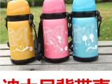 迪士尼保温壶儿童保温杯学生杯带背带户外不锈钢双盖600ml水壶