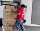 巩义安装家具拆装家具的注意事项